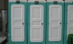 Nhà vệ sinh phục vụ thi công